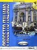 Nuovo Progetto Italiano: New Ed Quaderno Degli Esercizi 1 + CD-Audio (Level A1-A2) (Italian Edition)