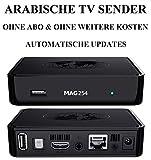 ARAB IPTV ARABISCHE TV SENDER OHNE ABO & LEBENLANG FREI & TOP QUALITÄT IPTV ARABIC