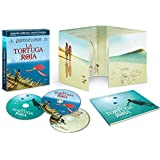La Tortuga Roja - Edicion Coleccionista (Blu-ray + DVD + Banda Sonora + Libreto) [Blu-ray]