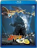 Sci-Fi Live Action - Godzilla Vs Mothra (60Th Anniversary Edition) [Japan BD] TBR-24306D