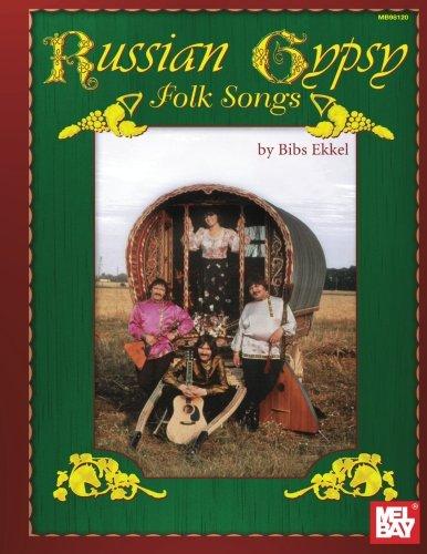 Russian Gypsy Folk Songs (English and Russian Edition)