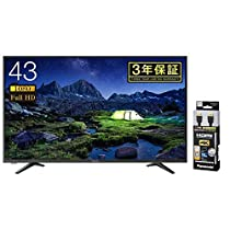 【本日限定】人気の2Kテレビがお買い得