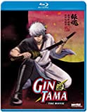 Gintama the Motion Picture [Blu-ray]