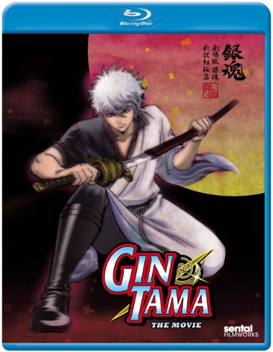 Gintama the Motion Picture / [Blu-ray] (Gintama Movie)