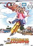 Welcome to Sajjanpur (2008)(DvD/Hindi Film/Bollywood/Indian Cinema/Comedy/Shreyas Thalpade)1