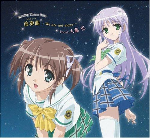 Yoake Mae Yori Ruri Iro Na: Crescent Love Opening Theme by Japanimation (2006-11-08)