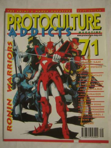 Protoculture Addicts #71 July/Aug. 2002 Comet-San Earth Defense Family Final Fantasy Fruits Basket Hamutaro