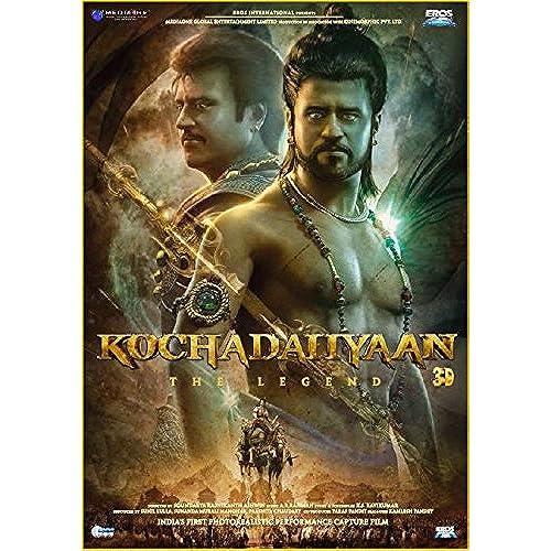 Love In Canada 2 Telugu Movie Free Download