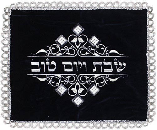 Majestic Giftware CCV100 Challah Cover Velvet with Plastic, 23 x 19