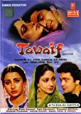 Tawaif(Bollywood Movie / Indian Cinema / Hindi Film / Rishi Kapoor/ Ashok Kumar /Rati Agnihotri/ Poonam Dhillon / DVD)