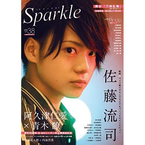 Sparkle Vol.38 表紙画像