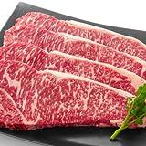 神内和牛あか ステーキ サーロインステーキ 2枚入り 360g
