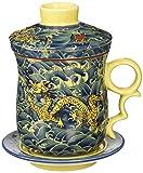 Moyishi Chinese Teaware Black Porcelain Bone Tea Cups Tea Mug (With Lid) Black Dragon