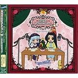 「ローゼンメイデン・オーベルテューレ」水銀燈の今宵もアンニュ~イ Vol.3