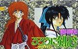 Rurouni Kenshin [Jump C] Vol. 1 (Rurouni Kenshin) (in Japanese)