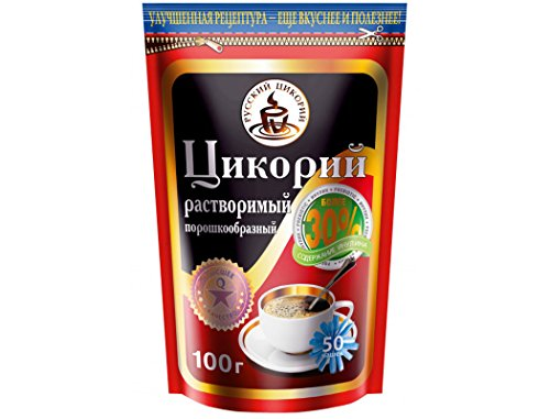 Russian Chicory 100% Organic Instant Powder 3.6 Ounce Healthy Drink