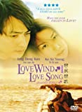 Love Wind Love Song by Jang Dong Kun