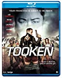 Tooken [ NON-USA FORMAT, Blu-Ray, Reg.B Import - Netherlands ]