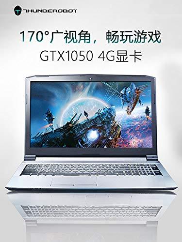 t:mon [Direct] THUNDEROBOT Raytheon 911 Me 8 Generation i7 eat Chicken Game Book GTX1050 Laptop - Metal Gray