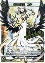 WX11-089 [シークレット] : 純白の巫女 ユキ
