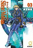 Silent Mobius: Complete Edition Volume 3 by Kia Asamiya (15-Apr-2010) Paperback