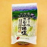 オホーツク海水100%オホーツクの塩 昆布焼塩 【袋】