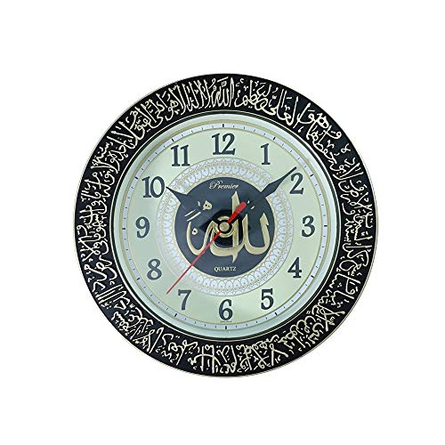 IslamicDecorations Small Round Black and Gold-Tone Ayatul-Kursi Bezel Allah Design Wall or Desk Clock 7.25-inch (18.25cm)