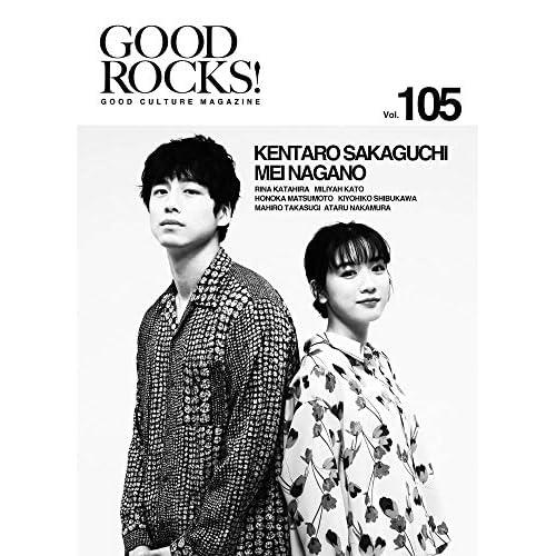 GOOD ROCKS Vol.105 表紙画像