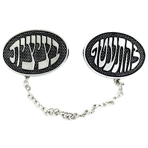 Tallit Talis Clips Prayer Shawl Holder Hebrew Lehit'atef Betzitzit (Tallis Clip)
