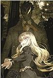 漆黒のシャルノスFull voice ReBORN