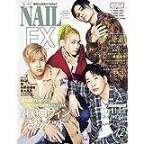 NAIL EX 2021年 12月号
