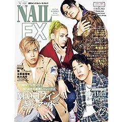 NAIL EX 表紙画像