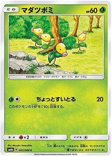 Amazon.com: Pokemon tarjeta japonés – Bellsprout 001/066 ...