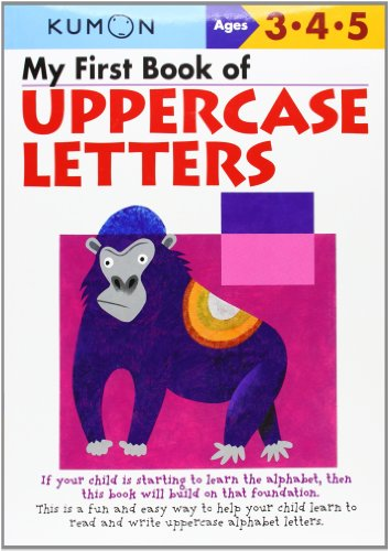 My First Book Of Uppercase Letters (Kumon Workbooks) cover