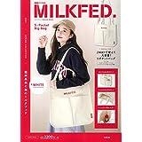 MILKFED. SPECIAL BOOK 5-Pocket Big Bag WHITE