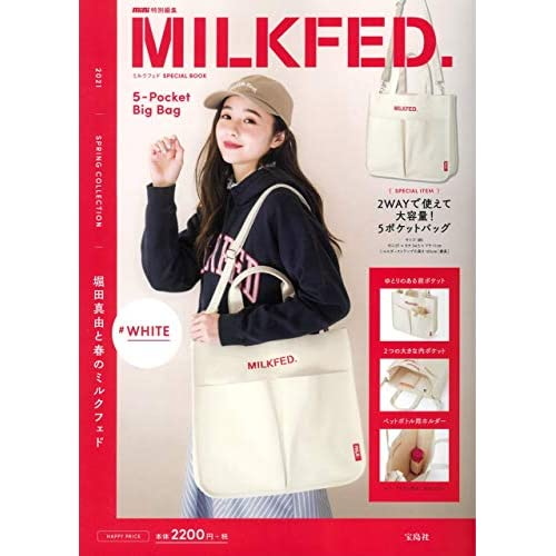 MILKFED. SPECIAL BOOK 5-Pocket Big Bag WHITE 画像
