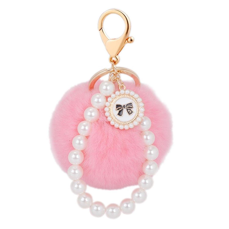 Vovotrade Pearl Bows Rabbit Hair Alloy Key Ring Hanging Plush Ball Ornaments