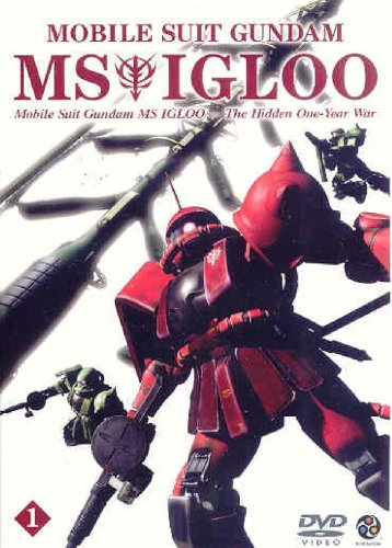 Mobile Suit Gundam Ms Igloo Vol 1