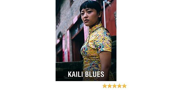 kaili blues download