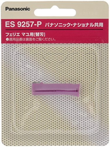 파나소닉 회 re 에 페이스 케어 별매체 인 마유 모용 핑크 ES9257-P
