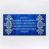 Ayatul Kursi 24 inches x 36 inches ( Hand Painted Islamic Calligraphy)