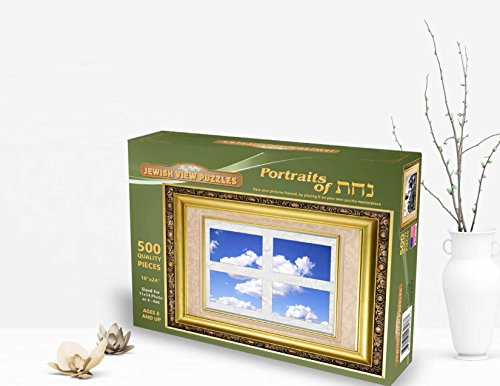 Jewish View Puzzles, Passover gift for kids Jigsaw Puzzle, Great Jewish gift Idea Giving on Holidays for Adults, Teens and Family as a parent-child relationship.500 pieces Puzzle. Picture Frame Puzzle