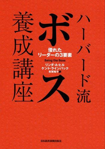 Habadoryu bosu yosei koza : Sugureta rida no 3 yoso.