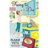 Fixing to Die (Josie Marcus, Mystery Shopper)