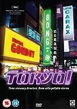 Tokyo! [ NON-USA FORMAT, PAL, Reg.2 Import - United Kingdom ] by Ayako Fujitani