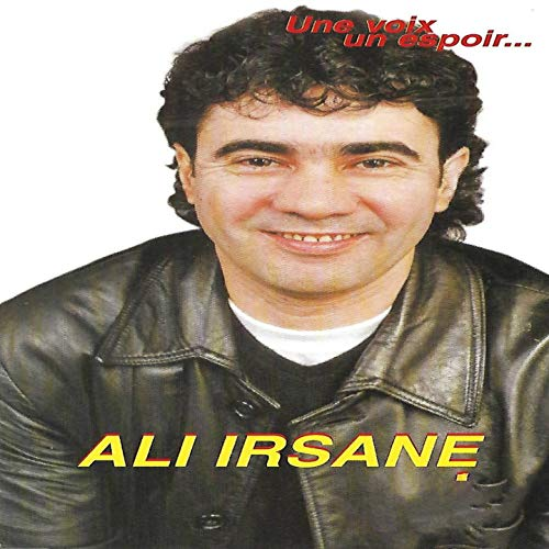 ali irsane mp3
