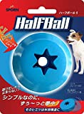 YUP! Half Ball Dog Toy, Small, Turquoise Blue