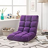Loungie Super-Soft Folding Adjustable Floor Relaxing/Gaming Recliner Chair, Purple