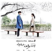 Uncontrollably Fond VOL.2 2016 Korean KBS TV Drama O.S.T CD+Photobook OST Sealed