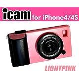 カメラ型iPhone4/4S用ケース iCam-アイカム- ライトピンク見た目はカメラですがiPhoneケースです 装着したまま撮影可能でスタンドにもなります ネックストラップ付